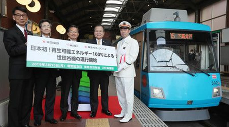 Japonya'da Hızlı Trenler İçin Jeotermal Enerji Kullanılmaya Başlandı